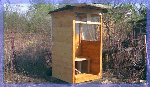 Туалет для дачи своими руками: пошаговая инструкция для