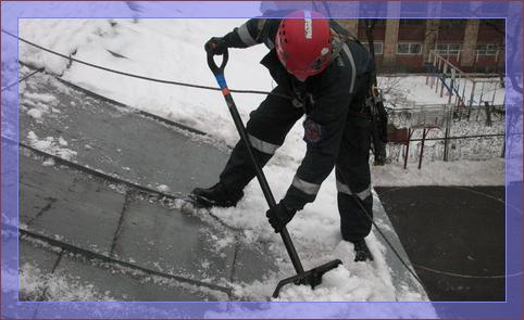 zima uborka snega Ручной инструмент для зимы Фото